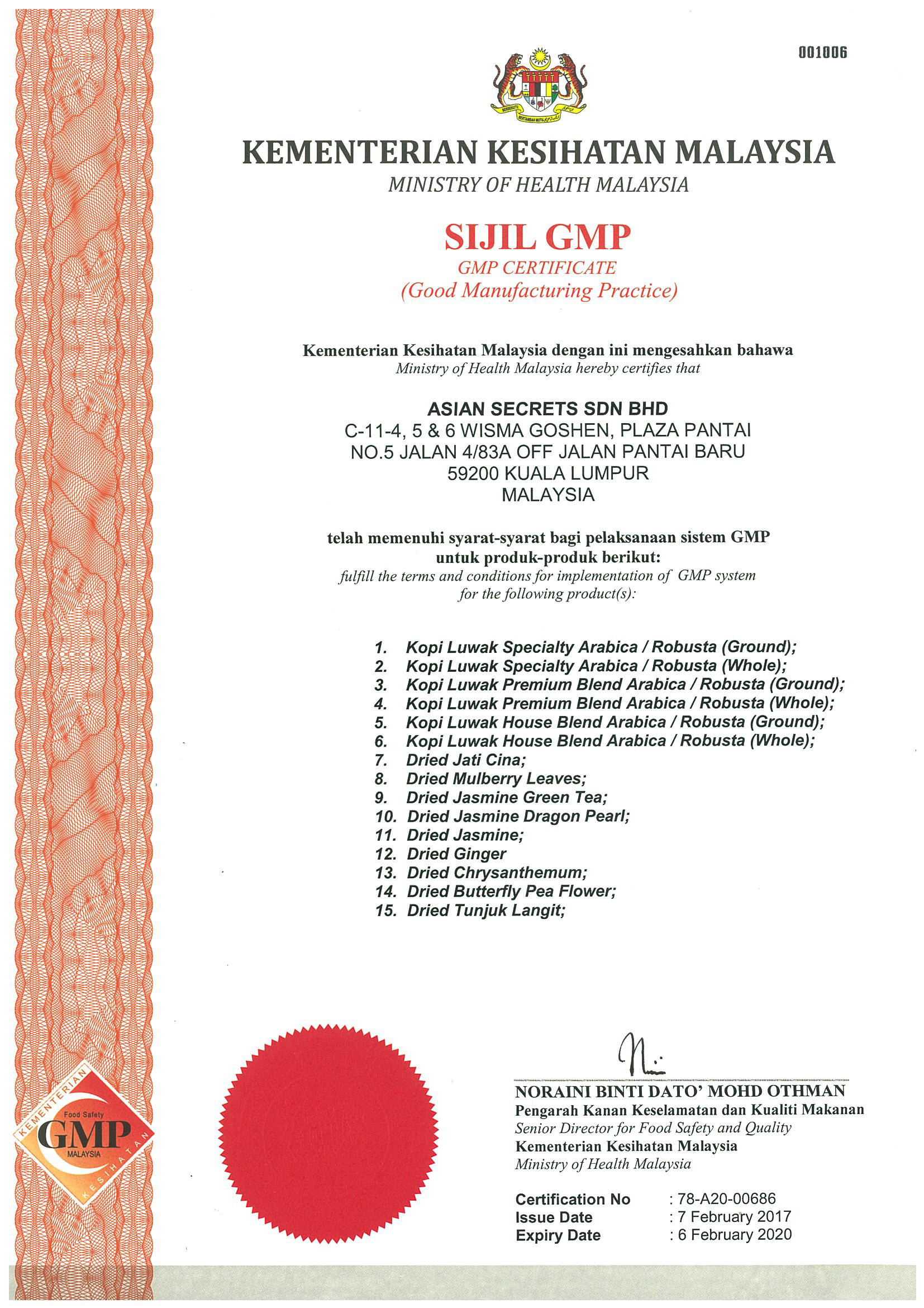 GMP Certificate (Good Manufacturing Practice)
