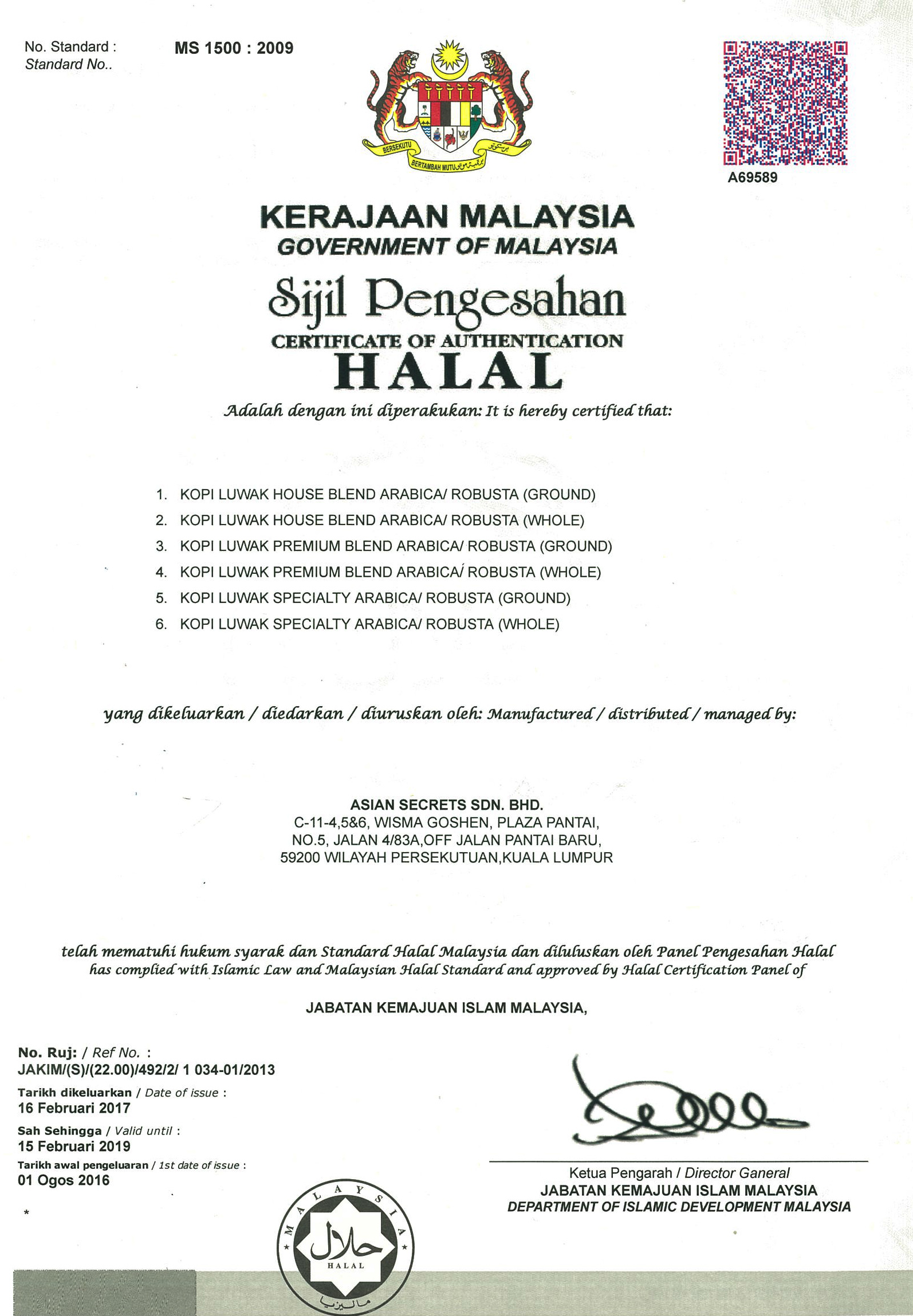 Certificate of Authentication HALAL